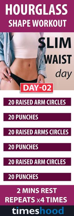 How to get an hourglass figures. Try these 3 tips to get beautiful curves. Best diet, workouts and sleep plan to get sexy curves. This 10 days workouts plan for hourglass shape is designed by fitness experts to give maximum results. 10 days workout for ho burn fat women