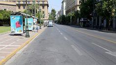 """""""Έρημο"""" το κέντρο της Αθήνας - Άδειοι οι δρόμοι - ΦΩΤΟ"""