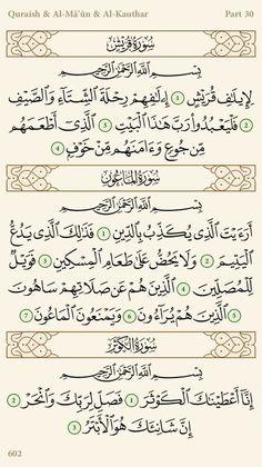 Surah Quraish, Ma'oon, Al Kauthar. Duaa Islam, Allah Islam, Islam Quran, Learn Quran, Learn Islam, Quran Verses, Quran Quotes, Qoutes, Surah Al Quran