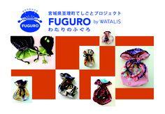 FUGURO by WATALIS    Watalis  http://www.facebook.com/Watalis