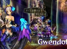 Odin Sphere: Leifthrasir character trailer, Gwendolyn  http://www.playstationgamerleague.com/index.php?/topic/2139-odin-sphere-leifthrasir-gwendolyn-trailer/