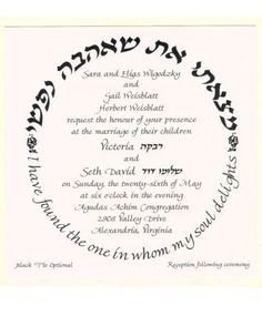 Jewish Wedding Invitation Wording is the best ideas you have to choose for invitation example
