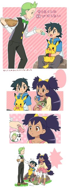 Pokemon fanfiction harem images pokemon images