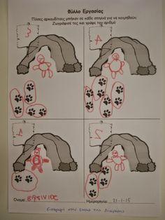 Νηπιαγωγός για πάντα....: Ζώα σε Χειμερία Νάρκη: Αρκούδες Alexander Mcqueen Scarf, Blog, Blogging