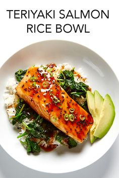 Here's a super easy and healthy recipe for a Teriyaki Salmon Rice Bowl. #BiteMeMore