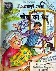 such treasures! Indian Comics, Comic Books, Cover, Art, Art Background, Kunst, Cartoons, Performing Arts, Comics
