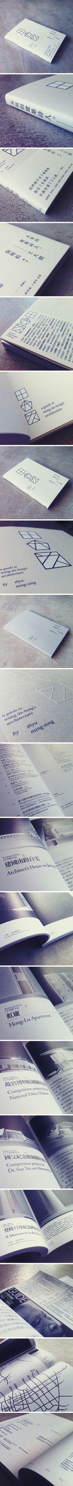 A Guide to Wang Da-Hong's Architecture –– wangzhihong.com