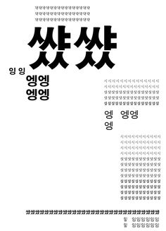 t212_KUa_우솜이_w10_01a