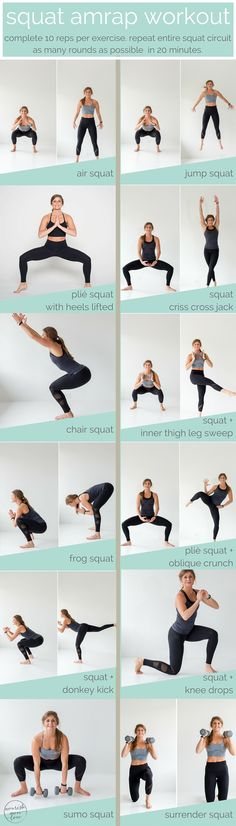 complete 10 repetitions per exercise. repeat entire squat circuit as many rounds as possible {amrap} in 20 minutes. you can do this entire workout with just your bodyweight or you can add dumbbells to challenge your strength.
