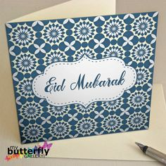 Printable Eid Mubarak Card, Digital Download, Eid Cards, Greeting Cards, EID-design1