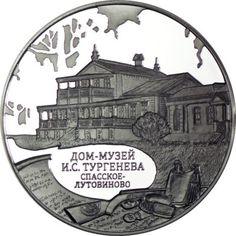 3 Rubel Silber Haus-Museum I.S. Turgenev PP