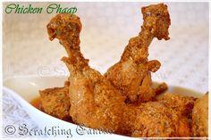 Bengali Chicken Chaap : Kolkata Arsalan Style