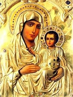 Panaghia of Jerusalem Greek Orthodox Icon Blessed Virgin Mary, Orthodox Icons, Holidays And Events, Catholic, Mona Lisa, Religion, Greek, Princess Zelda, Christian
