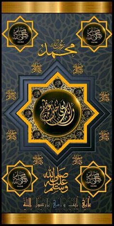 Islamic Calligraphy, Calligraphy Art, Medina Mosque, Allah Names, Allah Wallpaper, Islamic Wall Art, Beautiful Mosques, Arabic Art, Illusion Art