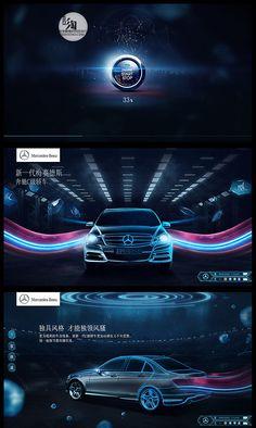 Car Ui, Dashboard Car, Ad Car, Ads Creative, Creative Posters, Car Advertising, Advertising Design, Web Layout, Layout Design