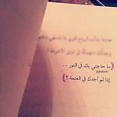 "best-miracle: ""كتاب : في كل قلب مقبرة ! ل : ندى ناصر . """