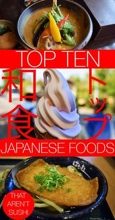 Since I lived in Japan for four years, I figured I should make a list of the best foods!