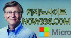 NOW778.COM 국내최대   온라인바카라게임 카지노아바타주소 검증 온라인 라이브   온카   bsc카지노이벤트 검증에서 오늘도 여러분의  ESBALL카지노먹튀과 건승하세요 기원합니다