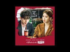 [도깨비 OST Part 5] 에디킴 (Eddy Kim) - 이쁘다니까 (You are so beautiful)(Official Audio) - YouTube