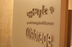 収納家具デザイナー心映プロデュースのオーダー家具什器製作施工会社0556style ショールームの画像 | 0556styleオーダー収納オーダー家具製作施工会社オフィシャルブロ…