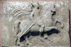 Medaurus or Medauros was a protective deity worhiped by Illyrians in the Teuta towns. He was mentioned in a dedication at Lambaesis in Africa by a Roman senator and native of Risinium. He appears to be identical to the Thracian horseman, riding on horseback and carrying a lance.3rd century BC. From Apollonia (Illyria). National Arcaheological Museum. Tirana, Albania