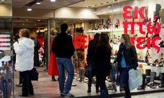 Θεσσαλονίκη: Απογοητευμένοι οι έμποροι για την κίνηση στην περίοδο των εκπτώσεων > http://arenafm.gr/?p=295960