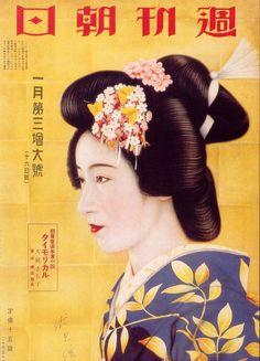 datování kimono