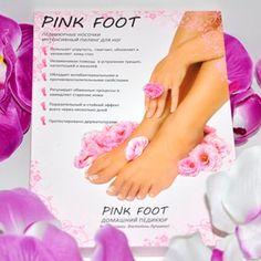 Педикюрные носочки «PINK FOOT» купить в Носочки для педикюра