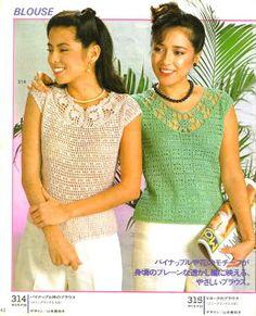 Crochê e outras coisitas: Blusas de crochê bege e verde