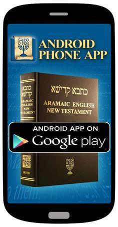 New English Bible Pdf