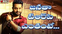 Jr Ntr Janatha garage Top in Tv ratings II latest telugu film news updates gossips