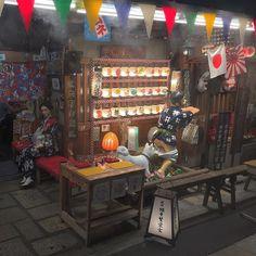 #Вечером у столовой #Копейка #киото #улицыгорода #витрина #ресторан #гурме #шикардос