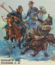 Line regiment Cossacks confront a Cuirassier of Napoleons army.