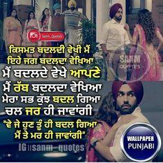 238 Best Punjabi Wording Images On Pinterest Punjabi Status