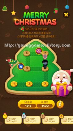 YoungGame :: 2015/12/23 글 목록 (2 Page) Game Gui, Game Ui Design, Game Sales, Matching Games, Banner Design, Promotion, Merry Christmas, Layout, Children