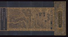 Illustrated Manuscript of the Lotus Sutra Unidentified Artist Period: Goryeo dynasty Date: ca. gold and silver on indigo-dyed mulberry paper Buddhist Meditation, Buddhist Art, Buddha Flower, Lotus Sutra, Chinese Buddhism, Lotus Art, Asian Art Museum, Korean Art, Book Folding