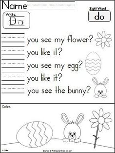 """Free Easter writing/reading activity for Kindergarten. Students practice the word """"do""""."""