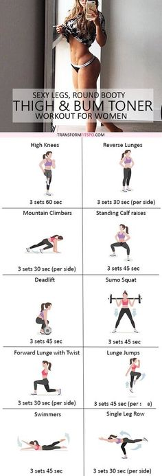 Thigh and Booty Workout | Posted by: NewHowtoLoseBellyFat.com