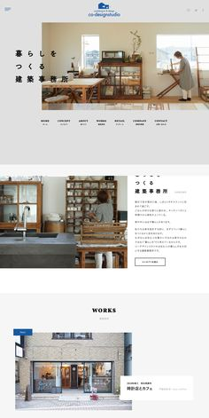 Header Design, Web Design, Cafe Design, Website Layout, Web Layout, Layout Design, Hotel Website, Interior Sketch, Web Inspiration