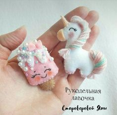 super cute beaded ice cream and unicorn felt ornaments
