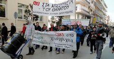 Σε ετοιμότητα η Διανομαρχιακή Επιτροπή Ροδόπης - Έβρου κατά των χρυσωρυχείων http://ift.tt/2x6HE8e