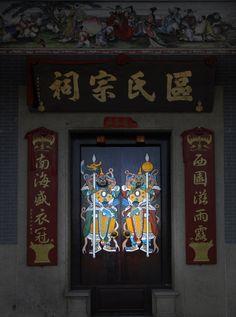 古祠堂的门神 Chinese Icon, Deities, Thesis, Temple, Doors, Frame, Home Decor, Chinese, Picture Frame