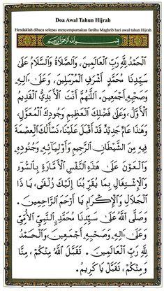Beginning Year Do'a Basic English Sentences, Online Quran, Quran Recitation, Doa Islam, Beautiful Islamic Quotes, Learn Islam, Quran Quotes Inspirational, Islamic Messages, Islam Facts