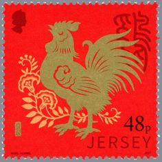 Year of the Rooster stamps Jersey
