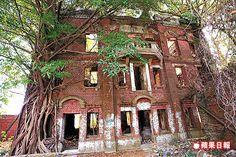 民雄鬼屋原為劉家古厝,民國18年興建,已有近百年歷史。