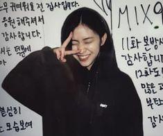 Imagem de kpop, itzy, and ryujin Kpop Girl Groups, Kpop Girls, Bare Face, My Princess, Face Claims, Bias Wrecker, Fandom, I Smile, K Idols