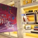 The Hong Kong Wine and Dine Festival