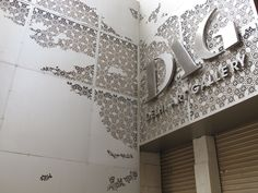 Laser-Cut Pattern | Above is an algorithmic pattern laser cut into metal from ouno design ...