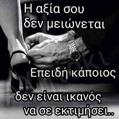 Greek Quotes, Life Is Good, Wisdom, Words, Inspiration, Greek, Biblical Inspiration, Life Is Beautiful, Horse