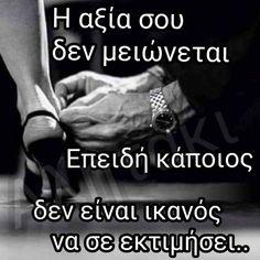 Greek Quotes, My World, Life Is Good, Wisdom, Words, Sage, Inspiration, Greek, Biblical Inspiration